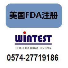 供应出口鹌鹑蛋FDA注册蛋制品FDA注册咸鸭蛋FDA注册