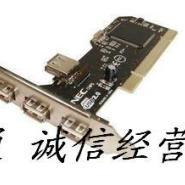 PCIUSB20扩展卡图片