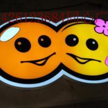 供应北京朝阳区LED树脂字图片