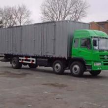 厢式运输车/厢式运输车价格/厂家/时代轻卡厢式货车批发