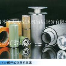 供应寿力空压机专用配件