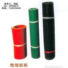 供应绝缘胶垫配电房专用黑色绝缘胶垫红色绝缘胶垫五星绝缘胶垫A6