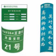 供应好利来标志牌五星标志牌为您成功标示北京标志牌上海标志牌南宁标志牌图片