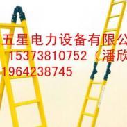 绝缘直梯关节梯关节直梯方管梯图片