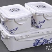供应影楼礼品 商务礼品 青花保鲜盒批发 青花保鲜盒生产 保鲜盒四件套