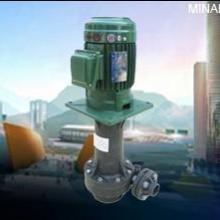 供应南方水泵耐腐蚀泵询价电话批发