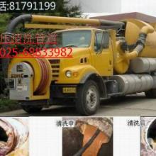 供应管道维修安装南京疏通公司鼓楼区马桶疏通维修管道疏通安装批发