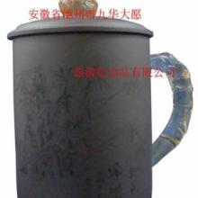 供应九华大愿工艺品紫砂茶杯(厂家直销)批发
