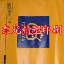 供应天津电子产品包装