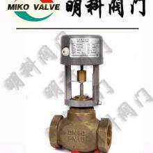 VB3000螺纹电动二通阀