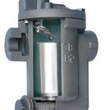 供应进口倒吊桶式疏水阀,不锈钢疏水阀,蒸汽疏水阀,高温疏水阀图片