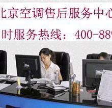 供厂家/特约/北京三菱机电电器售后电话﹩三菱机电电器服务中心批发