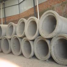 供应重庆钢筋混凝土排水管生产批发
