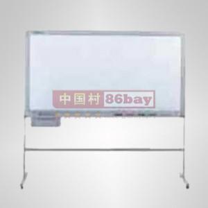 供应普乐交互式电子白板BF-041W热敏纸,2幕型普乐交互式电子
