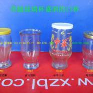 装酒的玻璃口杯生产厂制造厂供应商