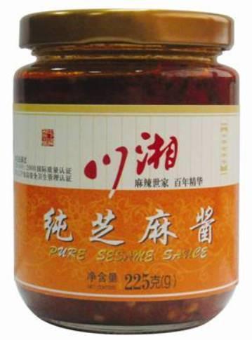 湖北生产酱菜瓶的玻璃瓶厂家出厂价