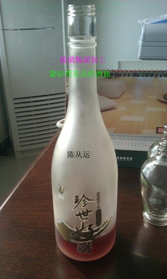厂家直销各种蒙砂烤花喷色玻璃瓶