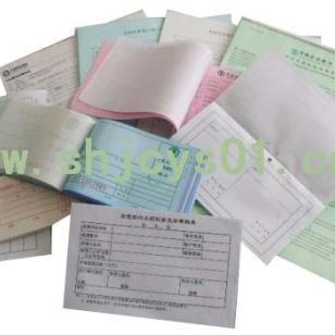 专业提供便笺便签N次贴印刷图片