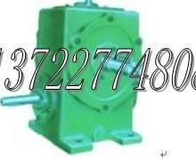 供应WD减速机减速机生产电话