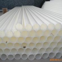 优质PP管材供应,绿岛品牌,耐磨防腐,质量可靠,质保一年.
