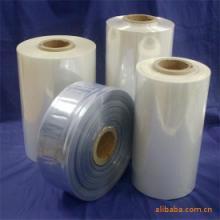 供应用于产品的宁波pvc生产厂家   规格定做   质量保证图片