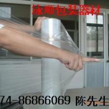 供应用于外箱的宁波专业生产缠绕膜    价格优惠    质量保证批发