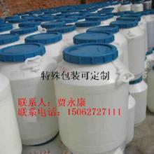 供应净洗剂209