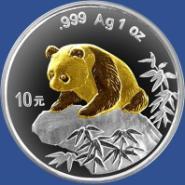 收购1998北京国际钱币博览会纪图片
