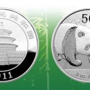 收购1999北京国际钱币博览会纪图片