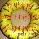 江西新余山凤牌T8MNA琴钢丝图片