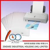 供应香港包税进口相片纸