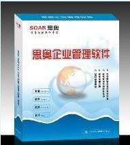 供应收银专用软件与配套产品