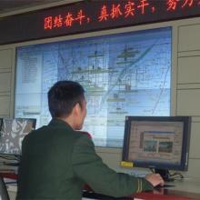 供应消防指挥中心拼接大屏幕批发