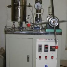供应高压反应釜