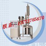 DY-5型多功能高效岩心洗油仪供应商图片