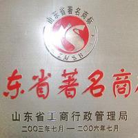 低泡耐碱精练剂