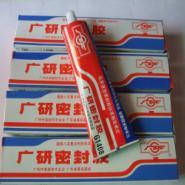 广研G1408硅酮密封胶图片