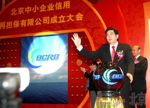 LED动画启动球遥控球文字水晶球销售
