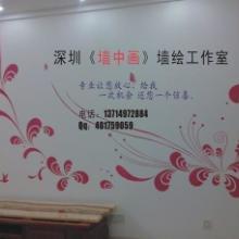 供应深圳专业墙绘公司让你的家居更温,纯手工绘画装饰图片
