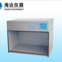 供应福建标准多光源对色灯箱 标准多光源对色灯箱价格图片