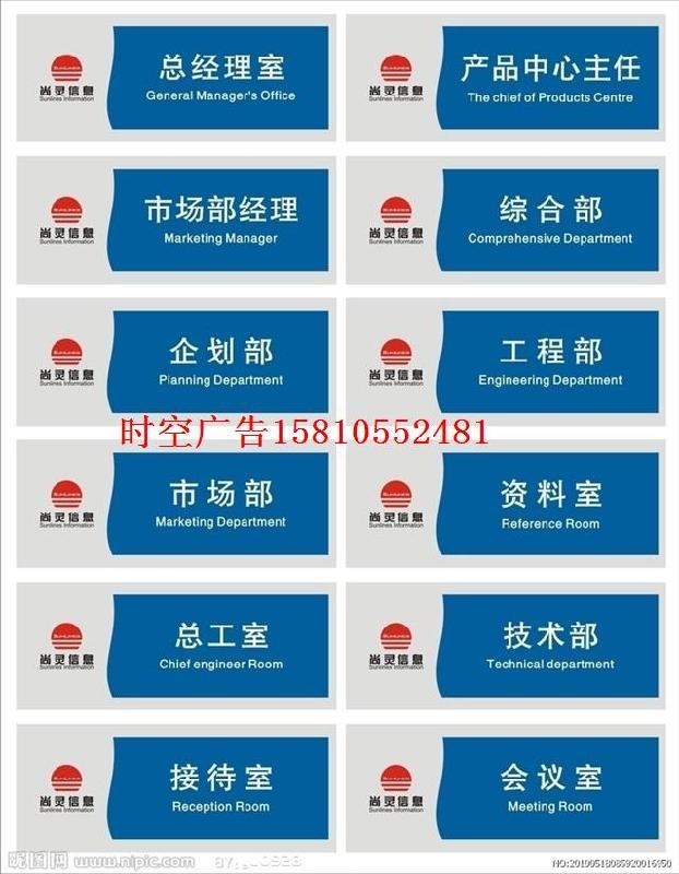 供应北京朝阳吸塑灯箱超薄灯箱展示柜科室牌广告牌制作比较好的