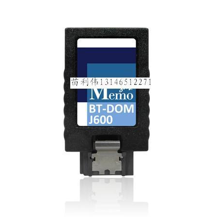 供应BT-DOM-J600电子盘