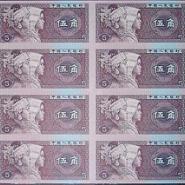 2000年千禧龙钞10元奥运纪念钞图片