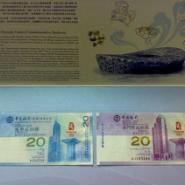 汕尾哪里回收购澳门奥运纪念钞图片