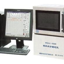 供应水分计系列微机水分测定仪 联想电脑水分计
