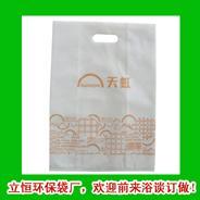 福田专业生产无纺布袋鞋套袋服装袋图片