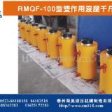 供应打造中国人自己的品牌液压缸看荣美 工程液压缸