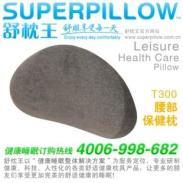舒枕王腰部保健枕车用家用办公腰枕图片