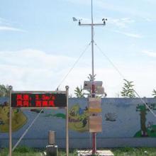 供应校园自动气象站/气象站报价/气象仪器/自动气象站供应商