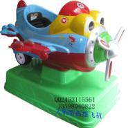 濮阳清丰电动新款打地鼠机摇摆飞机图片